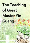 The Teaching of Great Master Yin Guang